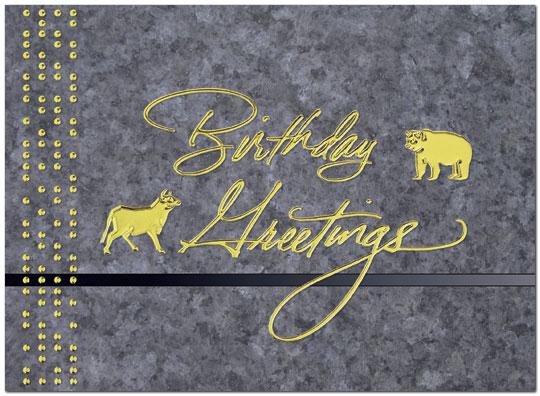 Formal Wall Street Birthday Card Financial Birthday – Wall Street Birthday Cards