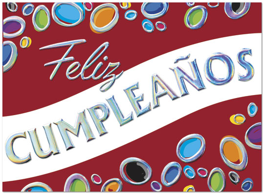 feliz cumpleaños card  spanish birthday cards  posty cards, inc., Birthday card