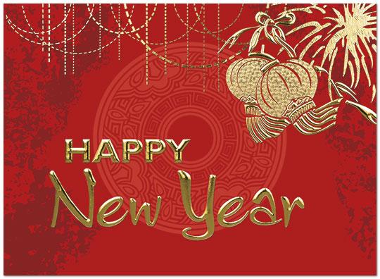 fireworks chinese new year card a6057u x zoom