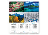 Business Card Calendars