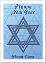 Rosh Hashanah Greeting Card 446C-Y