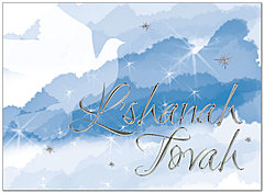 Jewish New Year Holiday Card 842U-X