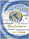 World Christmas Card 8536G-AAA