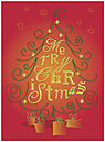 Christmas Tree Greeting Card 8547U-AA