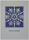 Shimmering Snowflake Holiday Card 9531S-4A