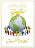 United World Holiday Card H2195U-AA