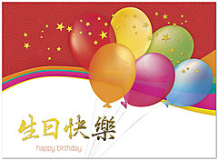 Chinese Balloons Birthday Card A4027U-X