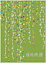 Chinese Beads Birthday Card A4038U-X