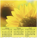 Sunflower Wall Calendar C4156U-AA