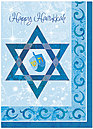 Star of David Hanukkah Card D4247D-A