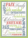 International Christmas Card H4228U-AA