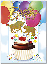 Wall Street Cupcake Birthday Card A5035U-X