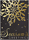 Golden Snowflake Holiday Card H5176G-AAA