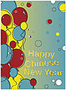 Graphic Chinese New Year Card A6056U-X