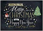 Christmas Wishes Card H6136U-AA