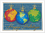 Global Holiday Card H6164U-AA