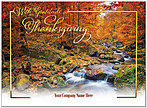 Peaceful Nature Name Card D8108U-4A