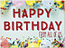 Party From All Birthday Card A1406U-X