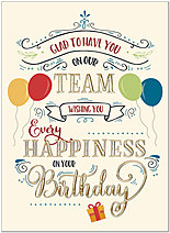 Team Birthday Greeting Card A1561V-W