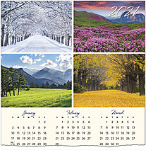 Seasons Premium Calendar Card C1492U-AAA